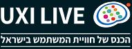 UXI Live 2019