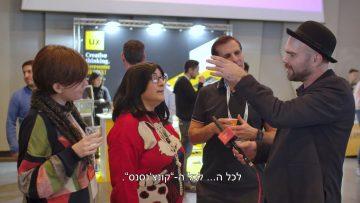 תקציר כנס UXI Live 2020