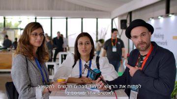 תקציר כנס UXI Live 2020 – יום ה-Leadership